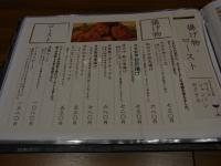 20140323浮乃中 (7)