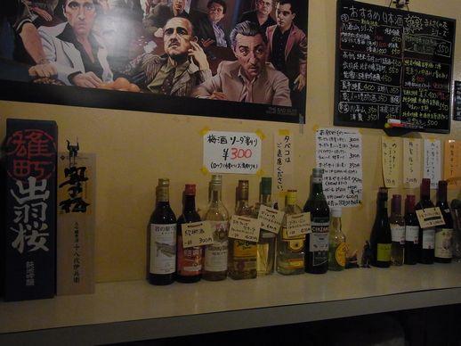 20140328駿河路 (5)