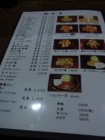 20140401つか田 (1)