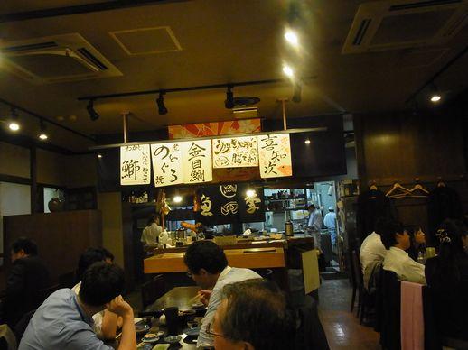 20140402魚四季 (12)