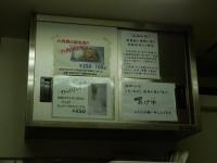 20140403あげ市 (4)