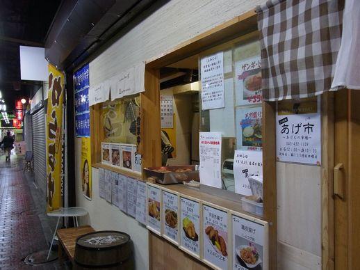 20140403あげ市 (5)