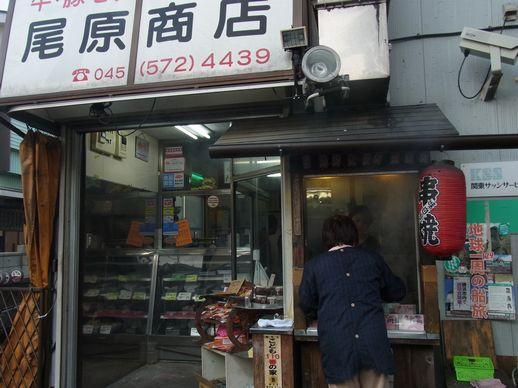 20140405尾原商店 (4)