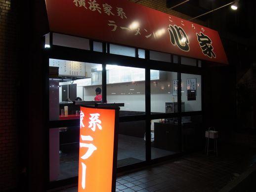 20140409心家 (6)