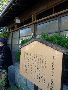 2010_1121花0105