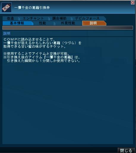 シクレレアクレ20141019A-2