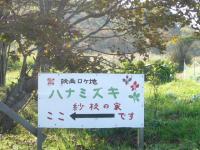 201110釧路 003