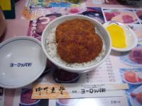 201112金沢 020
