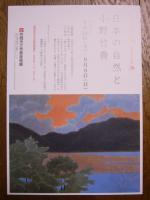 201207倉敷 012