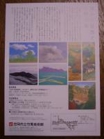 201207倉敷 013