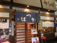 201207倉敷 009