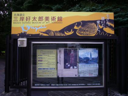 201209札幌 031