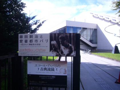 201209札幌 035