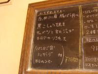 201209札幌 003
