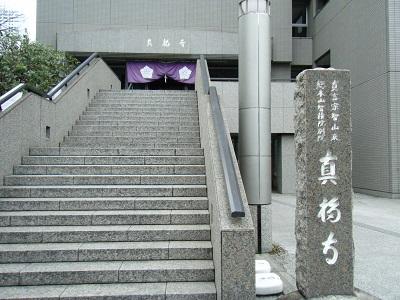 DSCF0850a.jpg
