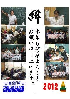 2011ポスター