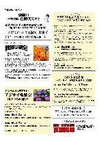 2012051611371088a.jpg