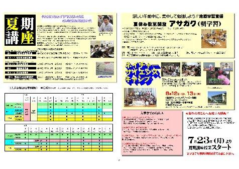 2012kaki2.jpg