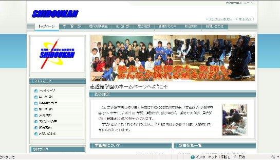 2012top.jpg