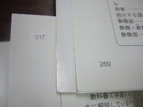 DSCF4827.jpg