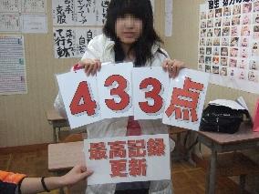 DSCF5530.jpg