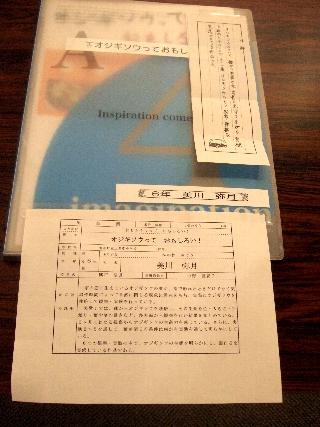 DSCF7198.jpg