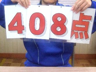 DSCF7725.jpg