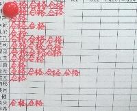 DSCF8461b.jpg