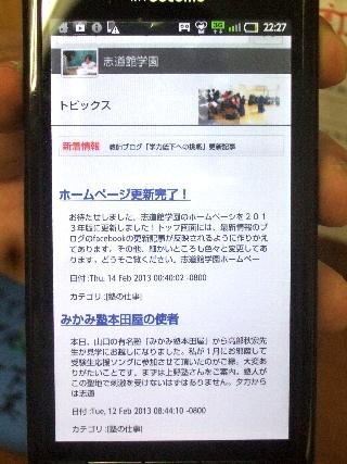 DSCF8535.jpg