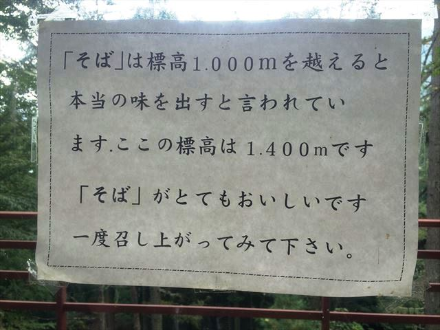 IMG_4503 - コピー_R