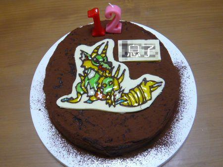 アイルー村のジンオウガキャラケーキ