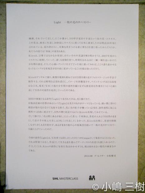 140920-15.jpg