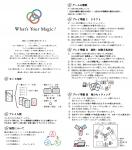 製品版 説明書1