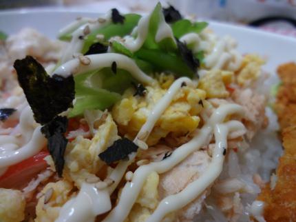 鮭たまマヨご飯