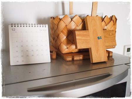 鍋敷き (4)