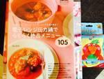上田さん鍋