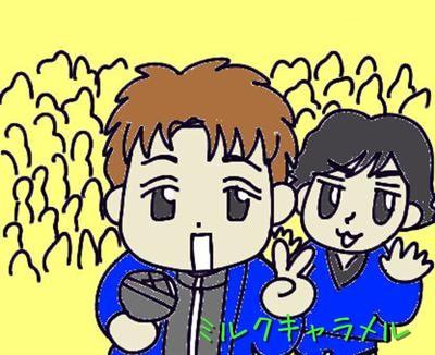 ベストアーティスト2010~大野くんとニノ