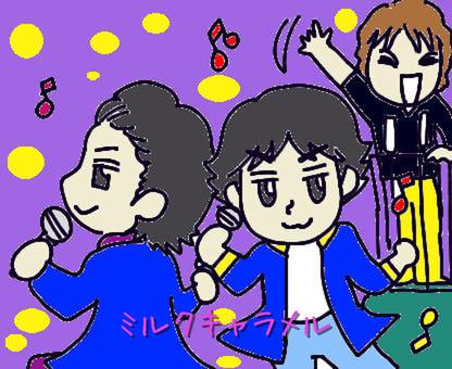 嵐コンサート、相葉、松本、二宮