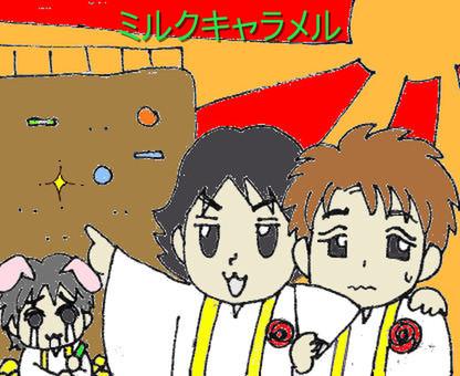 VS嵐~新春・大宮さん