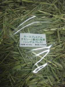 moko201006 003