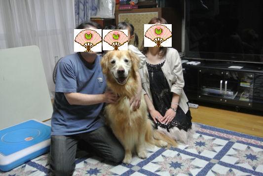 wan_20120514134544.jpg