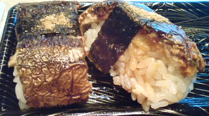 とろさんま炙り焼寿司3
