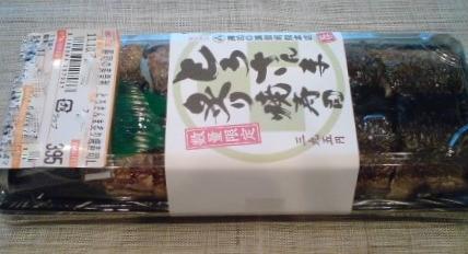 とろさんま炙り焼寿司1