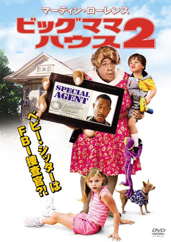 BigMommasHouse2052.jpg