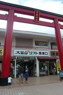 2011090301.jpg
