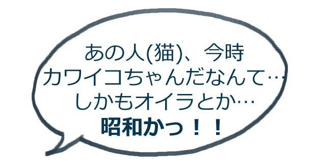 hukidashi3.jpg