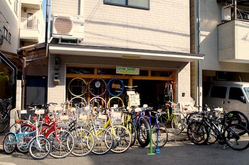 kyotomars10.jpg
