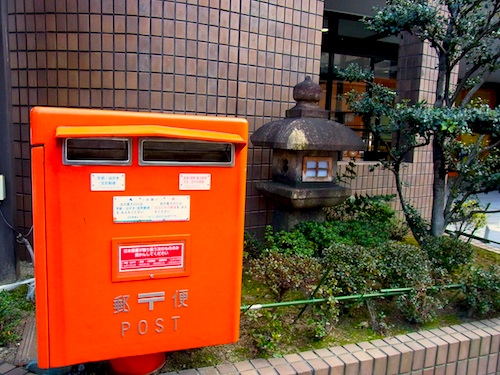kyotomars2.jpg
