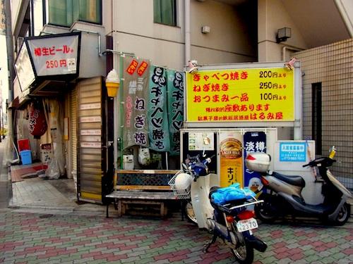 kyotomars3.jpg