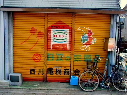 kyotomars4.jpg